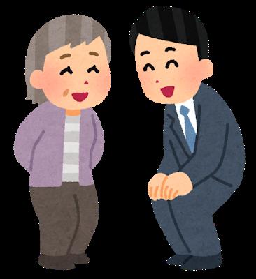 【接客業】お客様との会話が弾む『話し方』のコツ|話し方の具体例あり