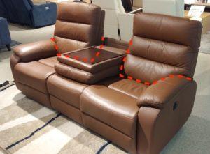 電動ソファーの背もたれ分解箇所