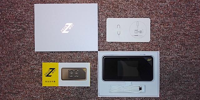【最新】ゼウスWiFiの口コミレビュー【通信速度の測定結果あり】