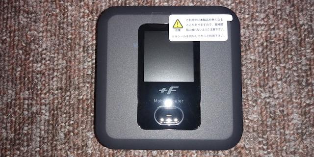 モバイルルーターFS040W