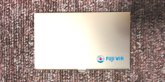 【デメリットあり】FUJI WiFiのsimプランの口コミ・評判をレビュー