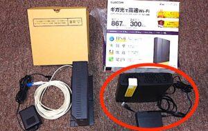 返却するもの:無線LANルーター本体、電源アダプター、LANケーブル