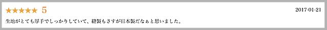 【TSURUSHO】マルチカバー G2のレビュー